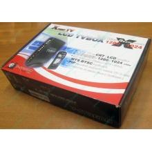 Внешний TV tuner KWorld V-Stream Xpert TV LCD TV BOX VS-TV1531R (без БП!) - Электроугли