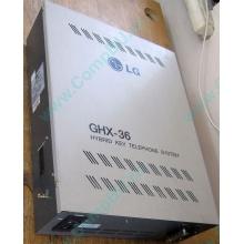 АТС LG GHX-36 (Электроугли)