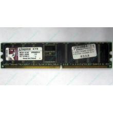 Серверная память 1Gb DDR Kingston в Электроуглях, 1024Mb DDR1 ECC pc-2700 CL 2.5 Kingston (Электроугли)