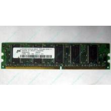 Серверная память 128Mb DDR ECC Kingmax pc2100 266MHz в Электроуглях, память для сервера 128 Mb DDR1 ECC pc-2100 266 MHz (Электроугли)