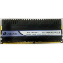 Память Б/У 1Gb DDR2 Corsair CM2X1024-8500C5D (Электроугли)