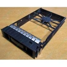 "Заглушка 3.5"" SAS/SATA HP 467709-001 C3538 для серверов HP (Электроугли)"