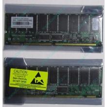 Серверная память 512Mb DIMM ECC Registered PC133 Transcend 133MHz (Электроугли)