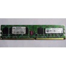 Серверная память 1Gb DDR2 ECC Fully Buffered Kingmax KLDD48F-A8KB5 pc-6400 800MHz (Электроугли).