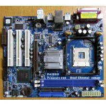Материнская плата ASRock P4i65G socket 478 (без задней планки-заглушки)  (Электроугли)