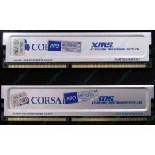 Память 2 шт по 512Mb DDR Corsair XMS3200 CMX512-3200C2PT XMS3202 V5.2 400MHz CL 2.0 0615197-0 Platinum Series (Электроугли)