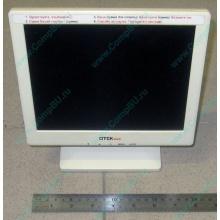 """POS-монитор 8.4"""" TFT OTEK OT84NA (Электроугли)"""