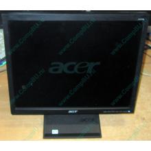 """Монитор 17"""" TFT Acer V173 в Электроуглях, монитор 17"""" ЖК Acer V173 (Электроугли)"""