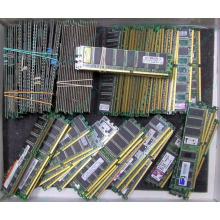 Память 256Mb DDR1 pc2700 Б/У цена в Электроуглях, память 256 Mb DDR-1 333MHz БУ купить (Электроугли)