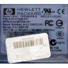 Блок питания 575W HP DPS-600PB B ESP135 406393-001 321632-001 367238-001 338022-001 (Электроугли)