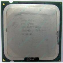 Процессор Intel Pentium-4 630 (3.0GHz /2Mb /800MHz /HT) SL7Z9 s.775 (Электроугли)