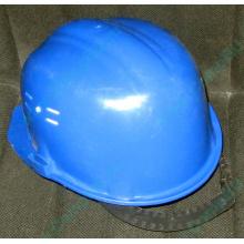 Синяя защитная каска Исток КАС002С Б/У в Электроуглях, синяя строительная каска БУ (Электроугли)
