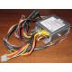 AC-063-3A в Электроуглях, корзина HP AC-063-3A для DL160 G6 (Электроугли)