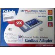 Wi-Fi адаптер D-Link AirPlus DWL-G650+ для ноутбука (Электроугли)