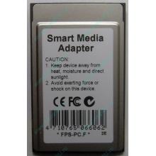 Smart Media PCMCIA адаптер PQI (Электроугли)